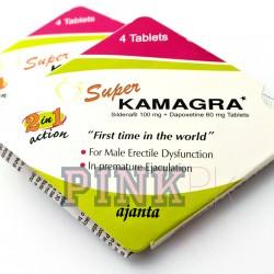 Super Kamagra 160mg - Original